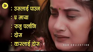 Nepali Sad Songs 💔 Collection    New Songs 2021...