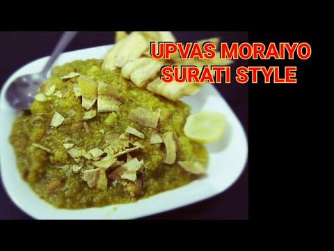 Upvas Moraiyo | Surati Style