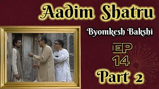 Byomkesh Bakshi: Ep#14 - Aadim Shatru - Part II