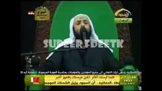 الدجال حسين الفهيد.. الامام الحسن يحيي النبي باشاره من يده