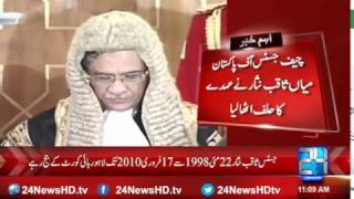Justice Saqib Nisar takes Oath as new Chief Justice of Pakistan (Complete)   24 News HD