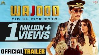Wajood - Official Trailer | Danish Taimoor | Jawed Sheikh | New Pakistani Movie 2018 | Saga Music