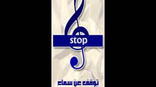 رسالة إلى محب الأغاني محاضرة للشيخ خالد الراشد