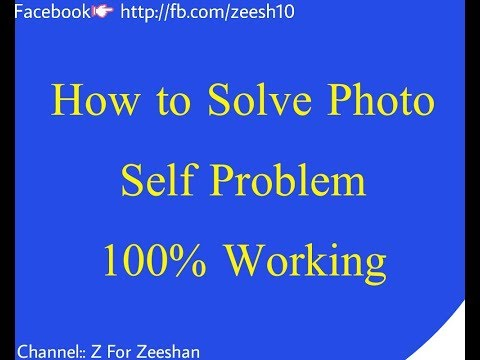 How To Solve Photo Self Problem Of Facebook 1000% Working