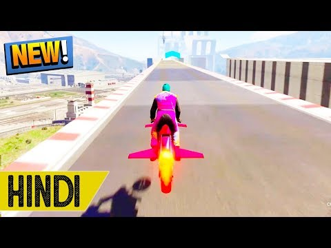 GTA 5 HINDI TRANSFORM RACE - ROCKET BIKE (HINDI/URDU) - HINDUSTANI GAMER