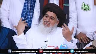 Press Conference  | 30/07/2018  |  full bayan |  Allama Khadim Hussain Rizvi 2018