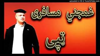 لمر سندری پشتو نوی سندری | Daikhlo