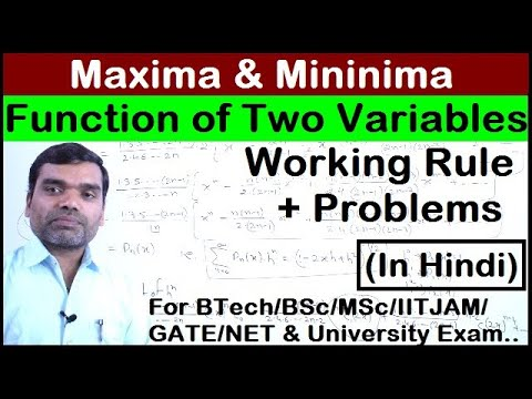 Maxima and Minima of two variable function in hindi