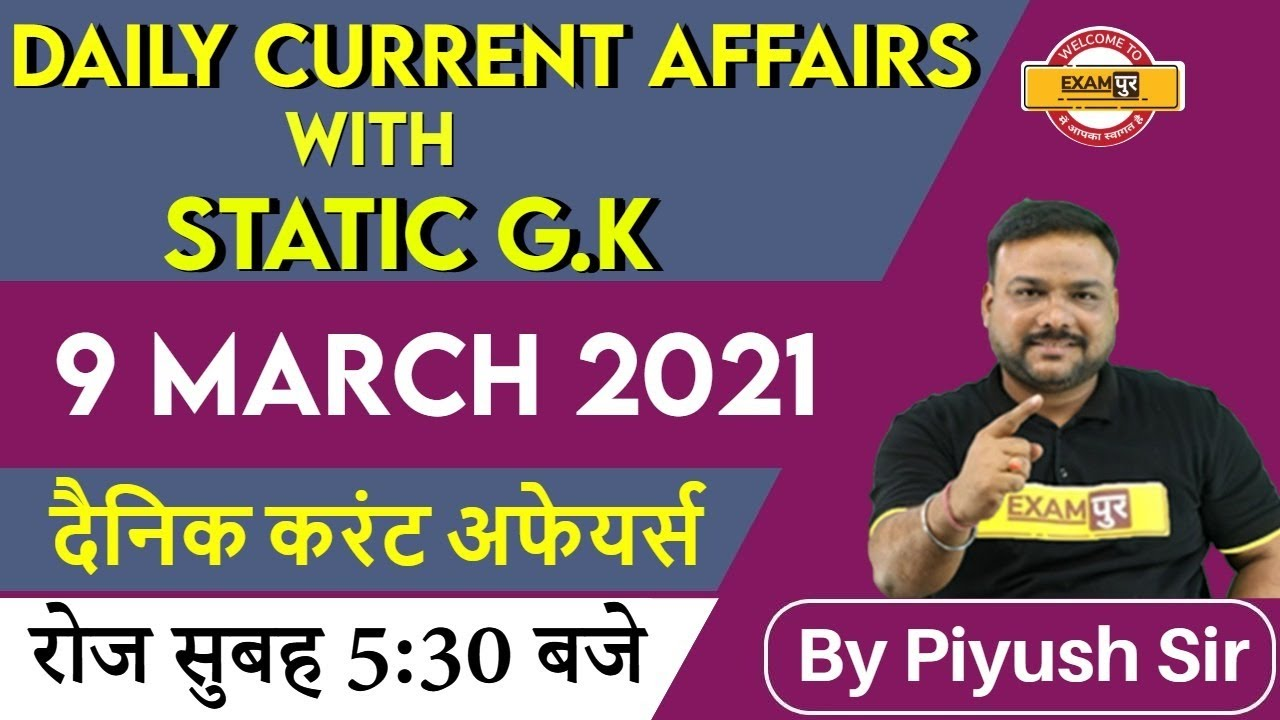 9 March CURRENT AFFAIRS 2021   Current Affairs by Piyush Sir    Current Affairs Today   Static GK