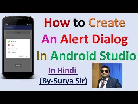 Alert Dialog box In Android studio [In Hindi]