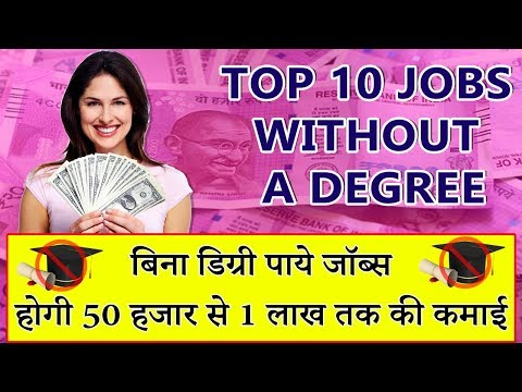 TOP 10 JOBS  WITHOUT  A DEGREE IN HINDI