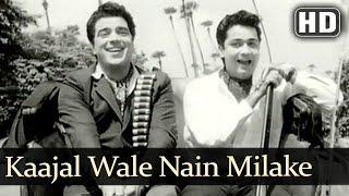 Kaajal Wale Nain Mila Ke (HD) - Devar Songs - Dharmendra - Deven Verma - Mohammed Rafi