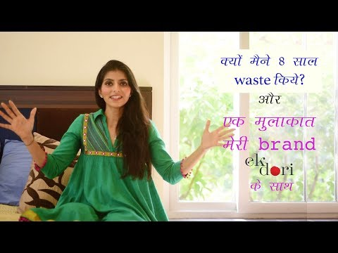 (हिंदी) Why I wasted 8 years & the launch of my lifestyle shopping site