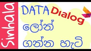 Dialog unlimited data pack how to active ( ඩයලොග්