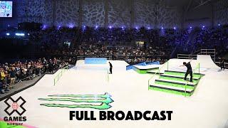 Monster Energy Men's Skateboard Street: FULL BROADCAST   X Games Norway 2019