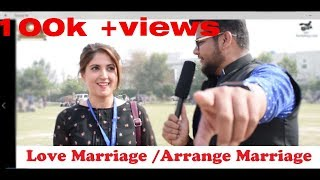 LOVE Marriage OR ARRANGE Marriage|UMT Lahore|Zahid nazir official