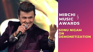 Sonu Nigam reveals how demonetization affected singers | #RSMMA | Radio Mirchi
