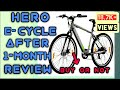 Lectro electric bicycle 😍😍|| All Gadgets Deep Review