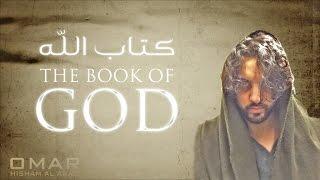 NEW STYLE: SURAH AL BAQARAH 255 - 257 الله ولي الذين امنوا - سورة البقرة