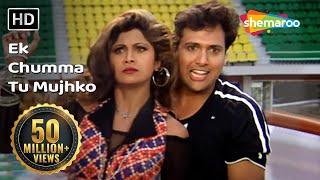 Ek Chumma Tu Mujhko (HD) | Chhote Sarkar Song | Govinda | Shilpa Shetty | 90's Classic song
