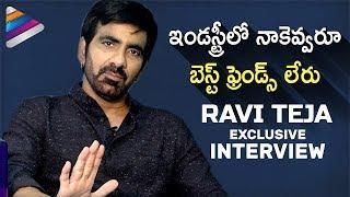 Raja The Great Movie | Ravi Teja Up Close & Personal interview | #RajaTheGreat | Telugu Filmnagar