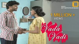 Husband and Wife love after marriage - Vada Vadi - Marathi Short Film