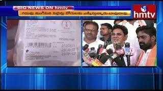 Adilabad MP Soyam Bapurao inspects Khanapur Govt Hospital | Nirmal | hmtv Telugu News