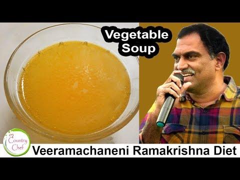 Veeramachaneni Ramakrishna Diet - Vegetable Soup   Mix-Veg Clear Soup   Restaurant Secrets Revealed