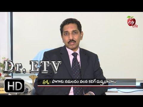 Dr. ETV   31st  May 2018   డాక్టర్ ఈటీవీ   Full Episode
