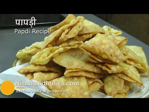 Papdi recipe - Papdi Namkeen Recipe