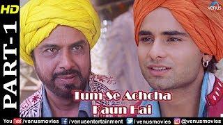 Tum Se Achcha Kaun Hai - Part 1 | Nakul Kapoor | Hindi Movies | Superhit Bollywood Movie Scenes