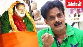 ஜெ. மரணம் திட்டமிட்ட கொலை - Hussaini against Sasikala on Jayalalitha Death Issue
