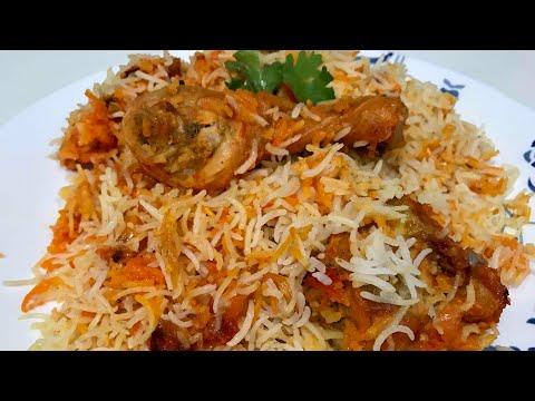 Eid Special |Pakki yakhni ki Chicken Biryani| Authentic Chicken Biryani at Home|Cook with SB
