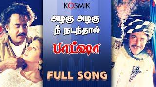 05 Azhagu Azhagu Nee Nadanthal - Basha - S P Balasubramaniam - K S Chitra - Vairamuthu