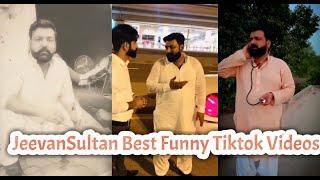 Jeevan Sultan Sial Best Funniest Tik tok Videos | Pakistani Famous Tiktokr | Smartaholic Funny Video