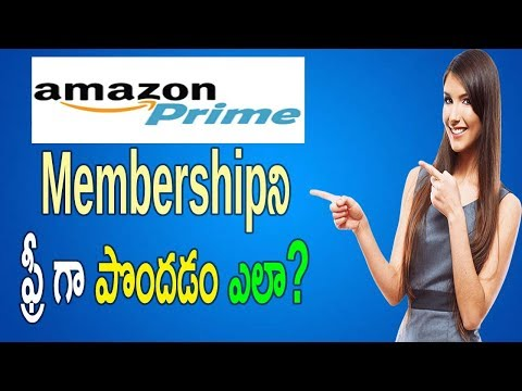 How To Get Amazon Prime Membership Subscription For Free And Easily | Telugu Tech Trends