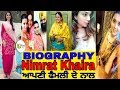 Download Nimrat Khaira   With Family   Biography   House   Cars   Lifestyle   Struggle Story   Unlimited Gyan MP3,3GP,MP4