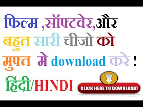 how to download movie from utorrent  हिंदी/HINDI
