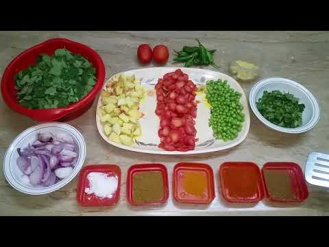 Mix Sabziyan   Mixed Vegetables Recipe  Mix Sabzi Recipe  Mix Veg Recipe Restaurant Style  Pakistani