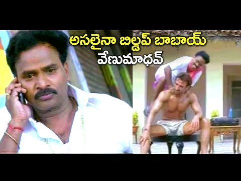 Download Non Stop Jabardasth Comedy Scenes Back To Back