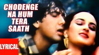 Chhodenge Na Hum Tera Saath Lyrical Video | Marte Dam Tak | Govinda, Farha
