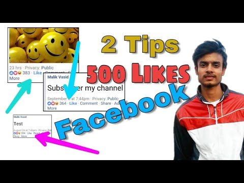 How to increase Likes on facebook Photo | Get more likes | auto liker|Liker App