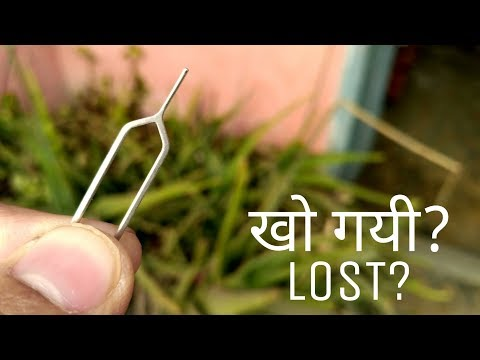How to open sim tray without pin | how to make sim ejector pin in home