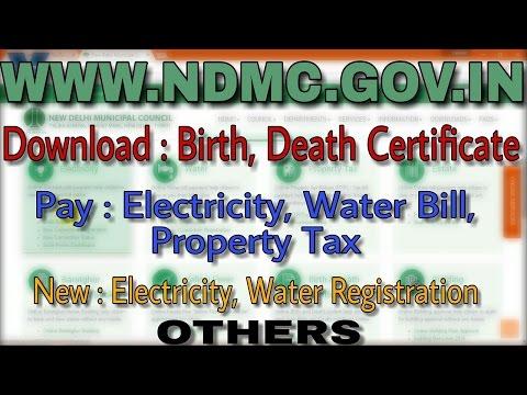 #Death #Birth Certificate | #Electricity #Water Bill #Property Tax Pay | और भी बहुत कुछ | हिंदी