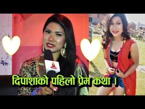 Xxx Mp4 पहिलो प्रेमको अनुभब कस्तो भयो भन्दा दिपाशा यसरी लजाईन Interview Dipasha Bc Nepali Actress 3gp Sex
