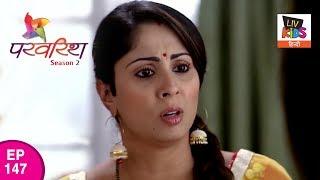 Parvarrish Season 2 Ep 147 Surinder Fed Up With Kids Mess