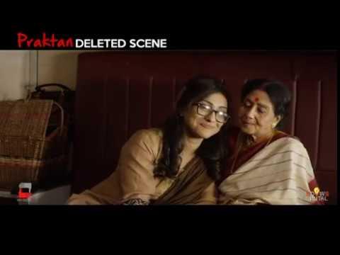 Praktan Deleted Scene | Bengali Movie 2016 | Bengali Movie Praktan - Windows