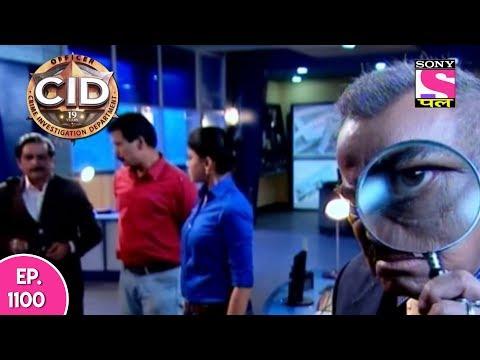 CID - सी आई डी - Episode 1100 - 30th June, 2017