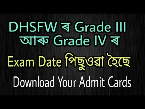 DHSFW Grade III & Grade IV Exam Postponed