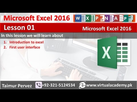 Microsoft excel 2016 complete training | Introduction to Microsoft excel | Lesson No 01